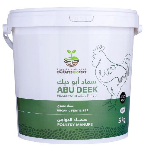 Abu Deek - 5 kg