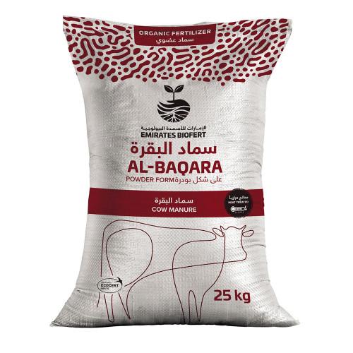 Al Baqara - Ton