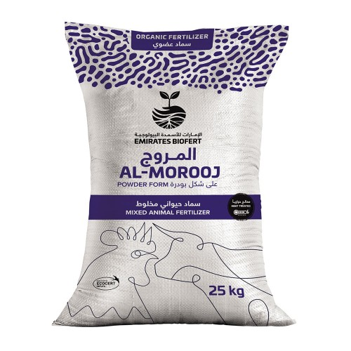 Al Morooj - Ton