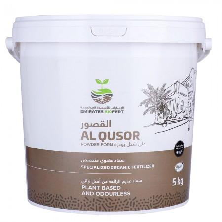 Al Qusor - 5 kg