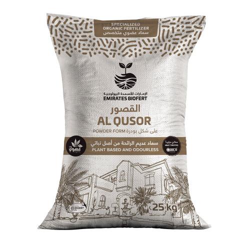 Al Qusor - Ton