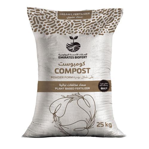 Compost - Ton