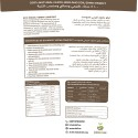 Eco Magic Vermi Compost - 5 kg