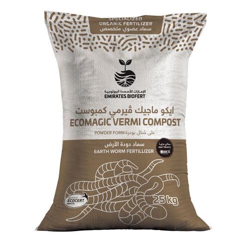 Eco Magic Vermi Compost - Ton