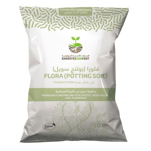 Flora Potting Soil - 50 Ltr