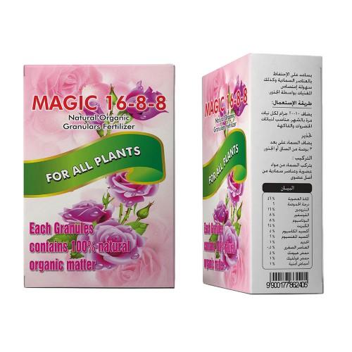 Magic 16-8-8 (300 g)