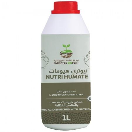 Nutri Humate - 1 Ltr