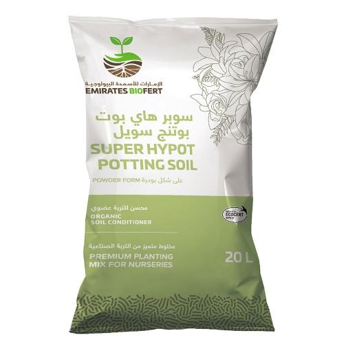 Super Hypot Potting Soil - 20 Ltr
