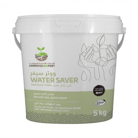 Water Saver - 5 kg